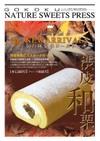 Catalogue_season_waguri201009
